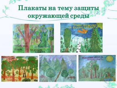 Изобразительное искусство ...: marinaborisovna.rusedu.net/post/7014/89120